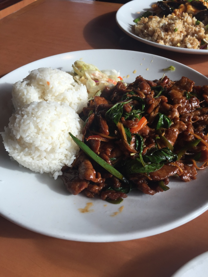 Spicy basil beef with ginger